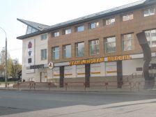 Магазин Сквирел на Тимирязева