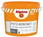Краска Alpina EXPERT Putz-Kontakt