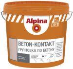 Грунтовка Alpina EXPERT Бетон-Контакт