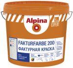 Краска Alpina EXPERT Fakturfarbe 200
