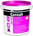 Ceresit CT 49  Silix XD Наносиликоновая краска