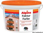 Краска Alpina EXPERT Fakturfarbe